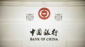 Red-Bank-of-China-Logo
