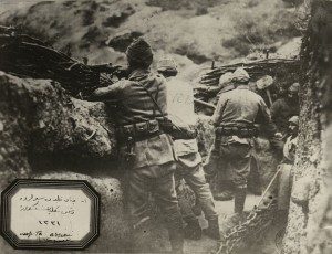 Ottoman soldiers waiting in trench