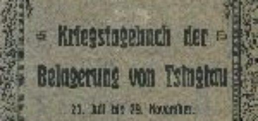 Kriegstagebuch der Belagerung von Tsingtau 23. Juli bis 29. November 1914 (Foto: Stiftung Preußischer Kulturbesitz unter public domain)