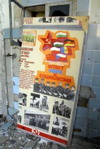 Beelitz Sanitarium propaganda (photo: Chad W under CC BY 2.0)